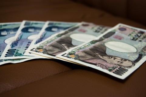 700お金2.jpg