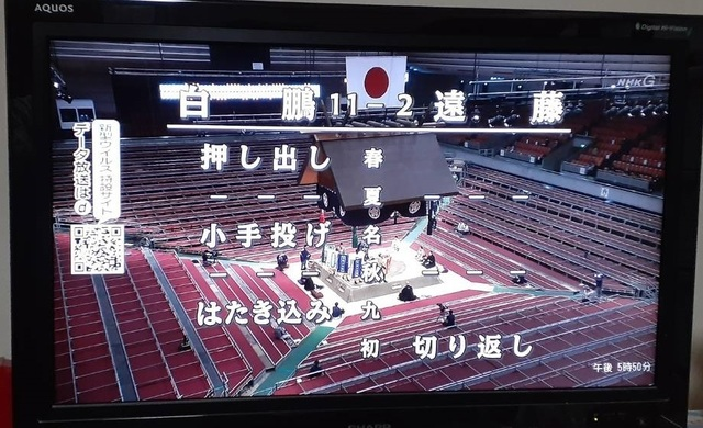 9319無観客開催.jpg